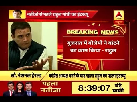 BJP has divided people, says Rahul Gandhi