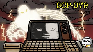 SCP-079 Old AI (SCP Animation)