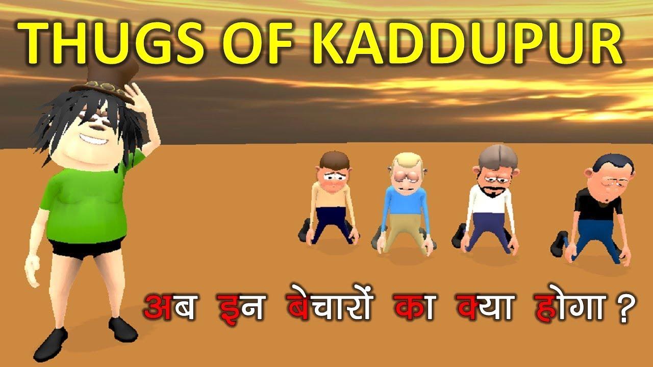 MAKE JOKE OF - THUGS OF KADDUPUR ( THUGS OF HINDOSTAN SPOOF ) - KADDU JOKE | MJO