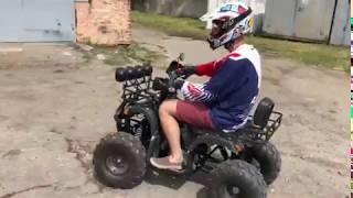 Квадроцикл ATV 125сс