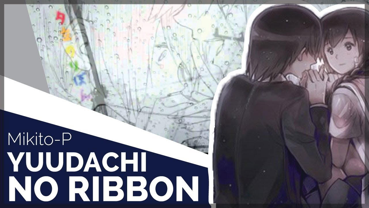 9afa0159aef Yuudachi no Ribbon (English Cover) Will Stetson 「夕立のりぼん ...