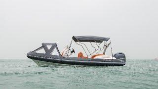 Ribeye Super Yacht Tenders
