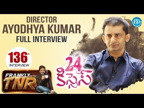 24 Kisses Movie Director Ayodhya Kumar Full Interview- Frankly With TNR #136