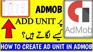 Almasıyla Hesap Urduca/Hintçe Reklam birimi Oluşturma