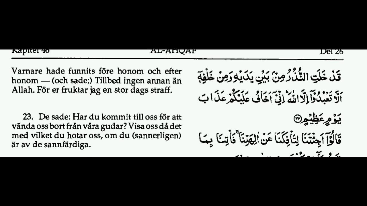 koranen på svenska