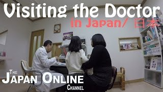 Visiting the Doctor in Japan. A quick look
