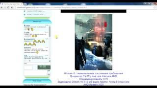 видео Hitman 6 скачать торрент