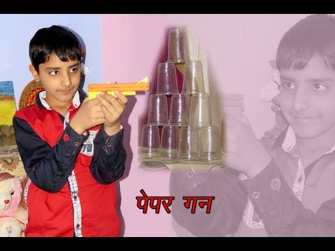 DIY :  How to Make a Paper Gun Easily that Shoots Step by Step at Home (in Hindi).