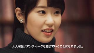 メイキング映像の完全版は、2/1(水)発売ソロデビューシングル「True Des...