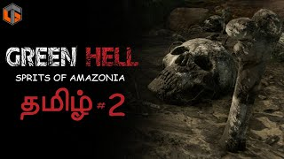 பச்சை நரகம் Green Hell Sprits of Amazonia Part 2 Live Tamil Gaming