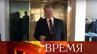 В Сети обсуждают видео с веселым Петром Порошенко в Мюнхене.