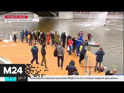 Впервые в Москве проходит фестиваль водных видов спорта - Москва 24