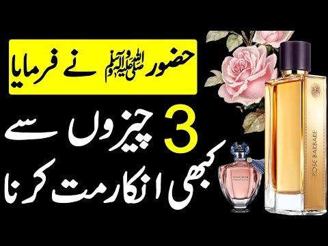 Repeat Qadri istkhara | | (Powerful Ruhani Amal ) by Ruhani