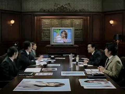 古田新太 大和証券 CM スチル画像。CM動画を再生できます。