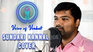 Sundari Kannal Oru Sethi Cover Song Thalapathi Ilaiyaraaja Voice of Venkat.mp3