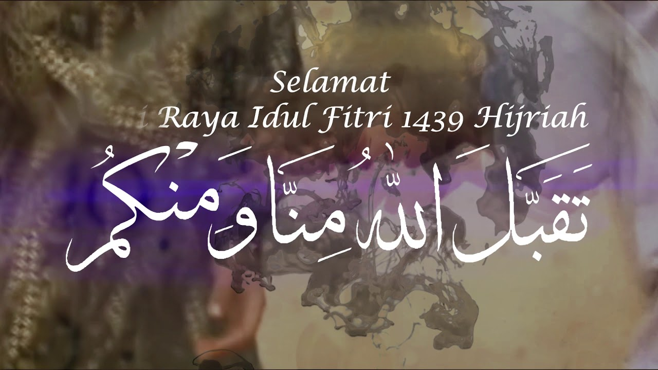 Idul Fitri 1439 Hijriah | Jeda Iklan MGI TV