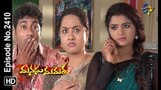 Manasu Mamata | 11th October 2018 | Full Episode No 2410 | ETV Telugu