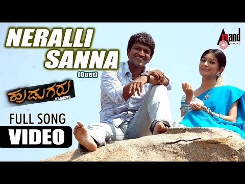 Hudugru | Kannada Video Song | Neeralli Sanna-Duet | Puneeth Rajkumar, Radhika Pandith