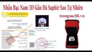 Nhẫn Bạc Nam 3D Gắn Đá Saphia Sao Trắng Tự Nhiên, Đã Cấp Kiểm Định - V_NSPS05