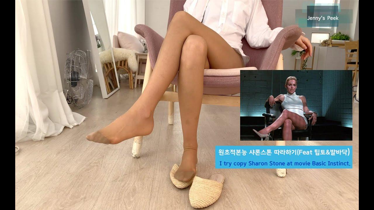 샤론스톤 따라하기 - Sharon Stone Basic Instinct #스타킹 #팁토 #발바닥 #커스 #stocking