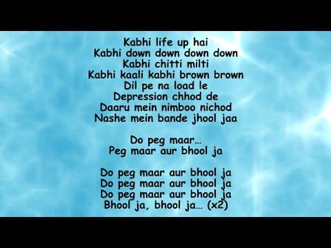 DO PEG MAAR (ONE NIGHT STAND) FULL SONG WITH LYRICS - NEHA KAKKAR   SUNNY LEONE