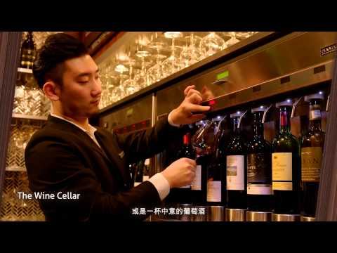 Kerry Hotel Pudong, Shanghai - The COOK, The MEAT, The BREW (Full Version)