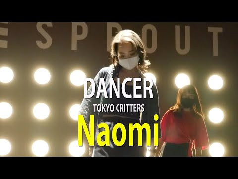 Naomi 2020.08