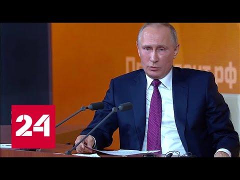 Путин заявил, что в вопросе запрета абортов «ничего нельзя ломать через колено»