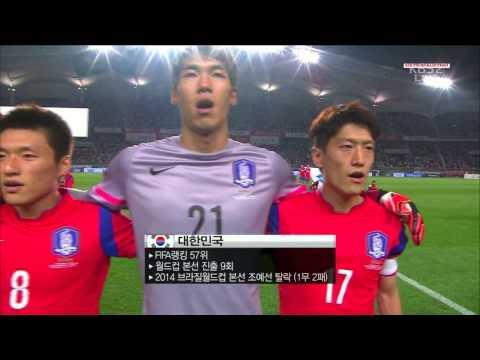 Korea Rep Vs Uruguay : National Anthems (2014.9.8)