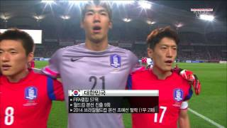 Korea Rep vs Uruguay : National Anthems (2014.9.8)