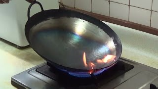 何時需要重作  鐵鍋開鍋When to reseason Your wok 菜市場便宜鐵鍋 立刻變不沾鍋 !還可用鐵鏟