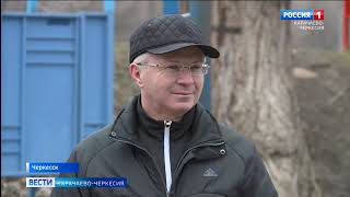Вести Карачаево-Черкесия 07.04.2021