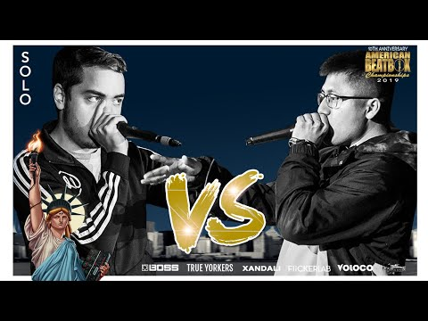 Audical Vs Rayul | Solo Battle Finals | ABCX | American Beatbox Championships 2019