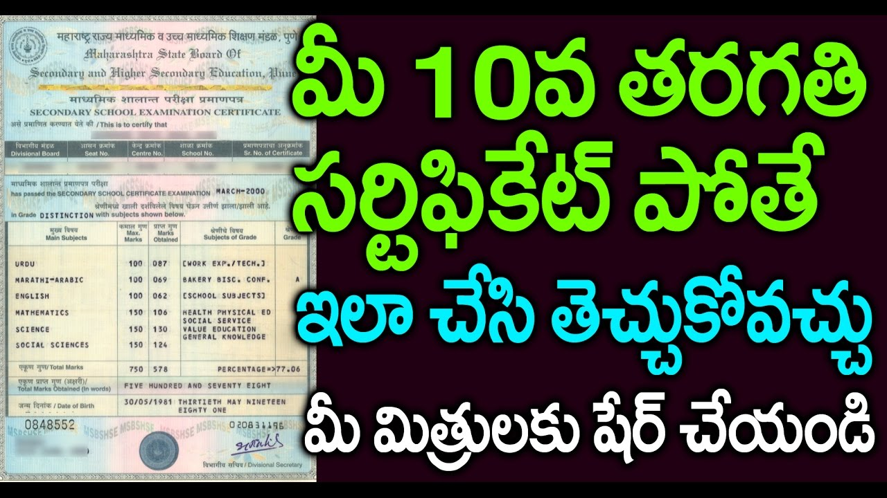 Ap ssc hall tickets 2018 | ap 10th class hall tickets released.