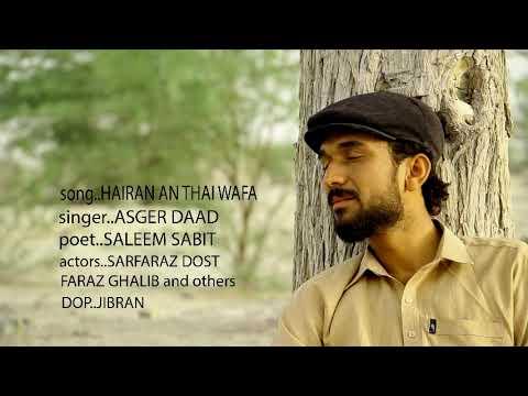 Hairana Tai Wafa He Rand Pa Kaya || Balochi New Song 2018