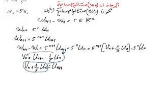 مواضيع مقترحة في الرياضيات لبكالوريا 2020 (رائع)رقم 3