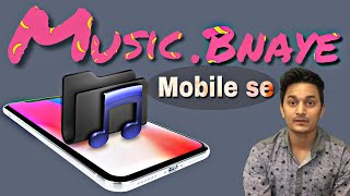How to creat own music on android // khud se music bnaye aur background me lgaye