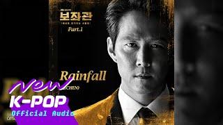 [Chief of Staff 보좌관 OST] CHEN (첸) - Rainfall