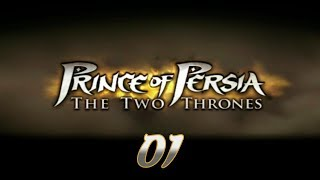 Prince of Persia: The Two Thrones - Прохождение pt1