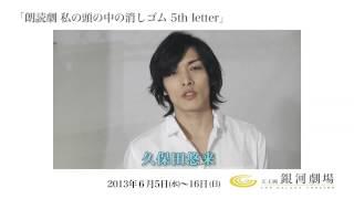 チケット情報 http://w.pia.jp/a/00008448/ <公演情報> 6月5日(水) ~...