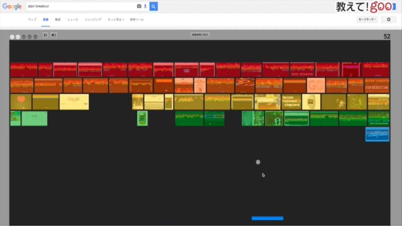 ググってますか?Google『隠しコマンド』やってみた - YouTube