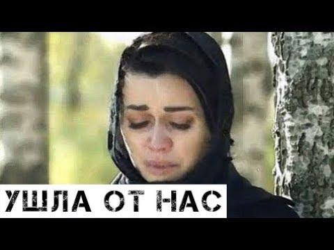 Всплыла информация о смерти Заворотнюк