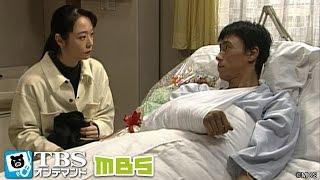 楊(康喜弼)の精密検査が始まり、膵臓に問題があると診断される。そんな彼...