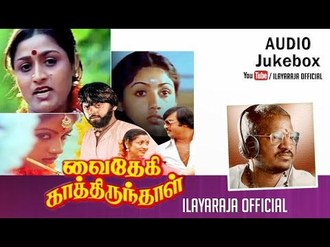 Vaithegi Kaathirunthaal | Audio Jukebox | Vijayakanth, Revathi | Ilaiyaraaja Official
