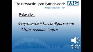 Progressive Muscle Relaxation - Urdu, Female Voice
