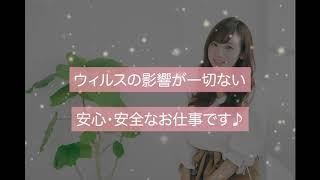 rimokura(リモクラ)のお店動画