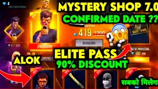 Mystery shop 7.0 full details in free fire in Telugu||Free fire upcoming updates in free fire