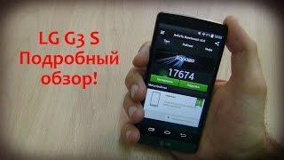 lG G3S  (D724). Младший Брат Флагмана от LG! / Арстайл