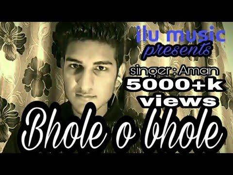Bhole O Bhole Tu Rutha Dil Tutha, Kishore Kumar,Yaarana,style of Aman Gupta.|ilumusic|