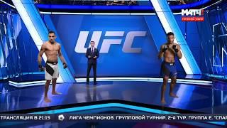 Фергюсон, Кевин Ли, Кудряшов, Сен-Прю - обзор бокса и MMA на Матч ТВ